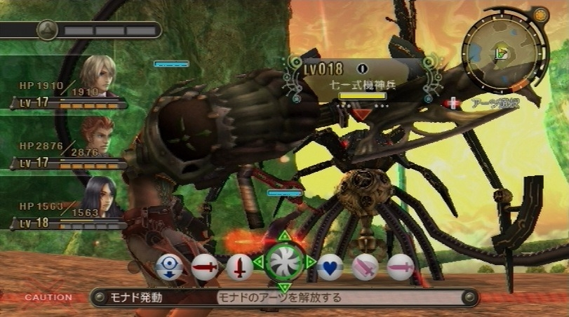 xenoblade chronicles wii argus jeux vid o d 39 occasion cotation jeux vid o. Black Bedroom Furniture Sets. Home Design Ideas
