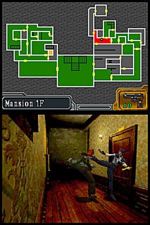 resident evil deadly silence ds argus jeux vid o d 39 occasion cotation jeux. Black Bedroom Furniture Sets. Home Design Ideas